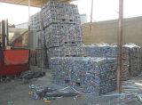 알루미늄 작은 조각 Ubc 의 공장에서 이용된 (UBC) 음료 깡통 알루미늄 작은 조각