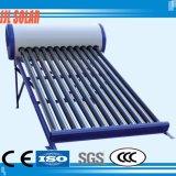 저압 태양열 수집기 (태양 온수 난방기)