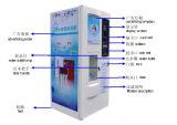 Máquina de Vending com indicador de diodo emissor de luz (SSJ-400)