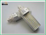 回転ベースを持つ6W LED PLCの球根ライトG24