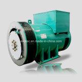 空気によって冷却されるディーゼル生成のためのブラシレス発電機