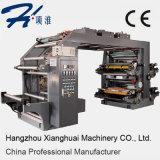 Высокоскоростная печатная машина для бумаги