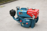Hot 4HP Small Single Cylinder Water Cooled Diesel Engine de la India