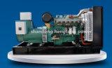 Jogo de gerador Diesel da alta qualidade 250kw com motor de Yuchai