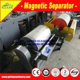 高輝度磁気分離器のイルメナイトの選鉱
