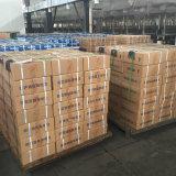 UPS exempt d'entretien rechargeable de 12V 50ah