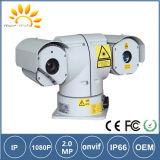 ネットワークIRの赤外線夜間視界レーザーの保安用カメラ