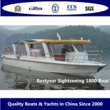Barco de visita turístico de excursión 1800 de Bestyear