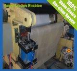 機械を作るコピー用紙