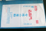 L'amido di mais biodegradabile 100% amichevole all'ingrosso di Eco, Flour il sacchetto di plastica