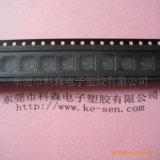 Änderung- am ObjektprogrammBaumaterial keramische 5025 weg vom Aufschmelzlöten-Tonsignal