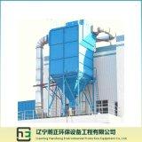 Collettore di polveri del filtro a sacco del Trattamento-Impulso-Getto di corrente d'aria del forno ad induzione