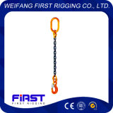 G80 1足のチェーン持ち上がる吊り鎖
