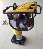 ホンダエンジン、Robinエンジン、LifanエンジンおよびYAMAHAエンジンを搭載するガソリン充填のランマー