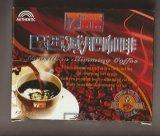 減量(MJ- 15sachets*10g)のためのコーヒーを細くするVitaccinoの黒