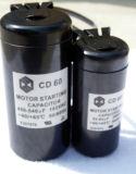 конденсатор 110V 72-88UF электролитический для начинать частично лошадиную силу