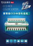 Trieuse optique de sélecteur de classeur de couleur de lentille automatique de technologie neuve pour la rizerie