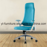 가죽 사무실 의자/팔/PU 사무실 의자를 가진 높이 조정가능한 행정상 의자