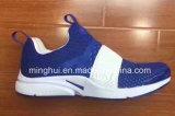 Высокое качество большинств Durable обувает идущие ботинки