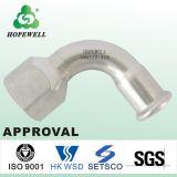衛生ステンレス鋼を垂直にする高品質Inox 304の316の出版物の適切な消火活動の付属品円形の管のための90度のフランジの肘のフランジ