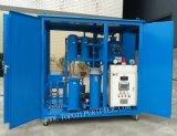 3000L/H de gebruikte Plantaardige Zuiveringsinstallatie van de Tafelolie om Biodiesel te produceren
