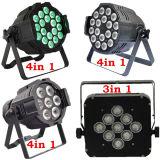 광저우 최신 판매 7PCS 4 In1 10W RGBW LED 벽 세탁기 동위 빛