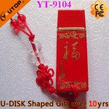 Movimentação cerâmica do flash do USB do Retro-Estilo chinês quente dos presentes (YT-9102)
