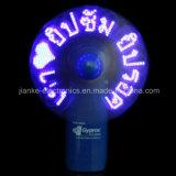 Ventilateur de message LED de promotion 2016 avec logo imprimé (3509)