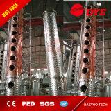 Дистиллятор спирта /Home домашнего дистиллятора оборудования/машины