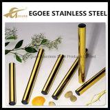 エージェントを捜すこと! Egoee Ss304のステンレス鋼の管