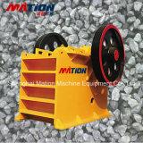 Justierbare Steinzerkleinerungsmaschine PET Kiefer-Zerkleinerungsmaschine