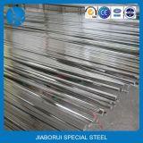 고품질 무료 샘플 AISI 304 스테인리스 둥근 바