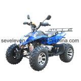 Nuevo surtidor ATV de China de la alta calidad 2017 para la venta