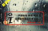 شفّافة صنع وفقا لطلب الزّبون [ويندوو غلسّ] عربة سيارة نفس لصوقة [بفك] فينيل لاصق لف طباعة أوساط