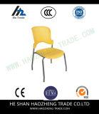 Hzmc064 폴리프로필렌 플라스틱 겹쳐 쌓이는 의자 훈련 의자