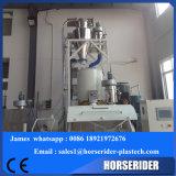 販売のための高速PVC熱く、冷却のミキサー機械
