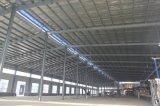 Здание фабрики низкой стоимости Prefab малое