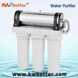 独特な5つの段階のプラスチック殺菌の磁化された水清浄器