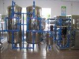 企業水ROの飲み物水のための逆浸透の浄水システム