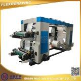 Impresora flexográfica de la película plástica de 4 colores (series de NX)