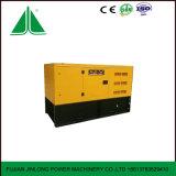 Комплект генератора звукоизоляционного большого топливного бака тепловозный