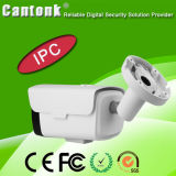 High-Resolution камера IP сети обеспеченностью 4.0MP с полным WDR (KIP-BB60)