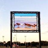 고품질 공장 SMD 풀 컬러 발광 다이오드 표시 널 방수 옥외 큰 광고 스크린