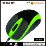 Computadora de color personalizada de alta calidad con cable USB Mouse