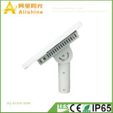반 분리되는 태양 LED 가로등 제조자 5 년 보장 IP65 20W-80W