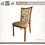 Metallgastfreundschaft-Möbel, die Stuhl (JY-F27-2, speisen)