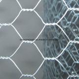 Шестиугольное плетение сетки мелкоячеистой сетки