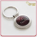 美しく及び多彩なCuctomくまの金属Keychain