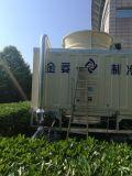 CTI Certified 3cells Combinés Rectangulaire Cross Flow Cooling Tower avec haute performance