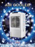 Bewegliche Luft-Kühlvorrichtung (LZ32D)